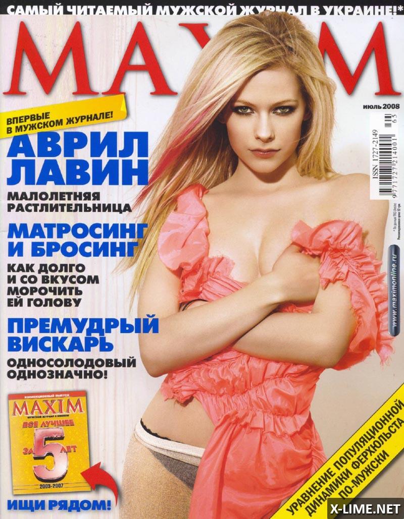 Голая Аврил Лавин в эротической фотосессии MAXIM