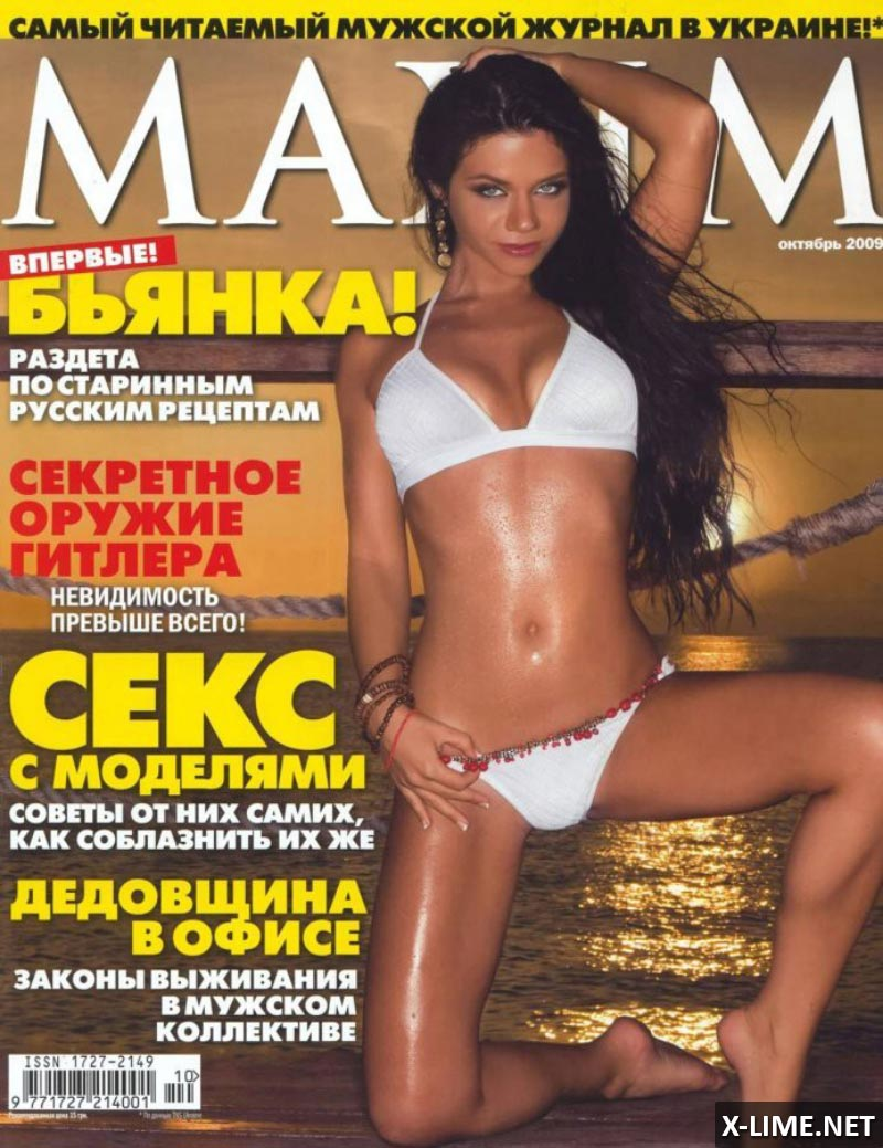 Голая певица Бьянка в эротической фотосессии MAXIM