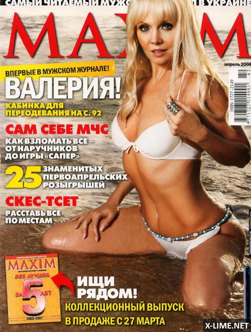 Голая певица Валерия в эротической фотосессии MAXIM