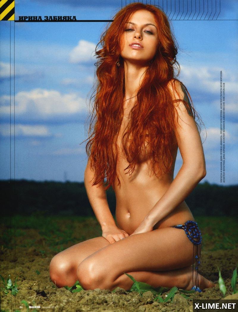 Голая Ирина Забияка, откровенные фото в MAXIM