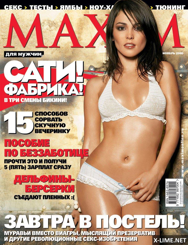 Голая Сати Казанова в откровенной фотосессии MAXIM