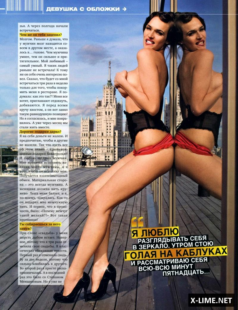 Голая Алена Водонаева в откровенной фотосессии журнала SIM