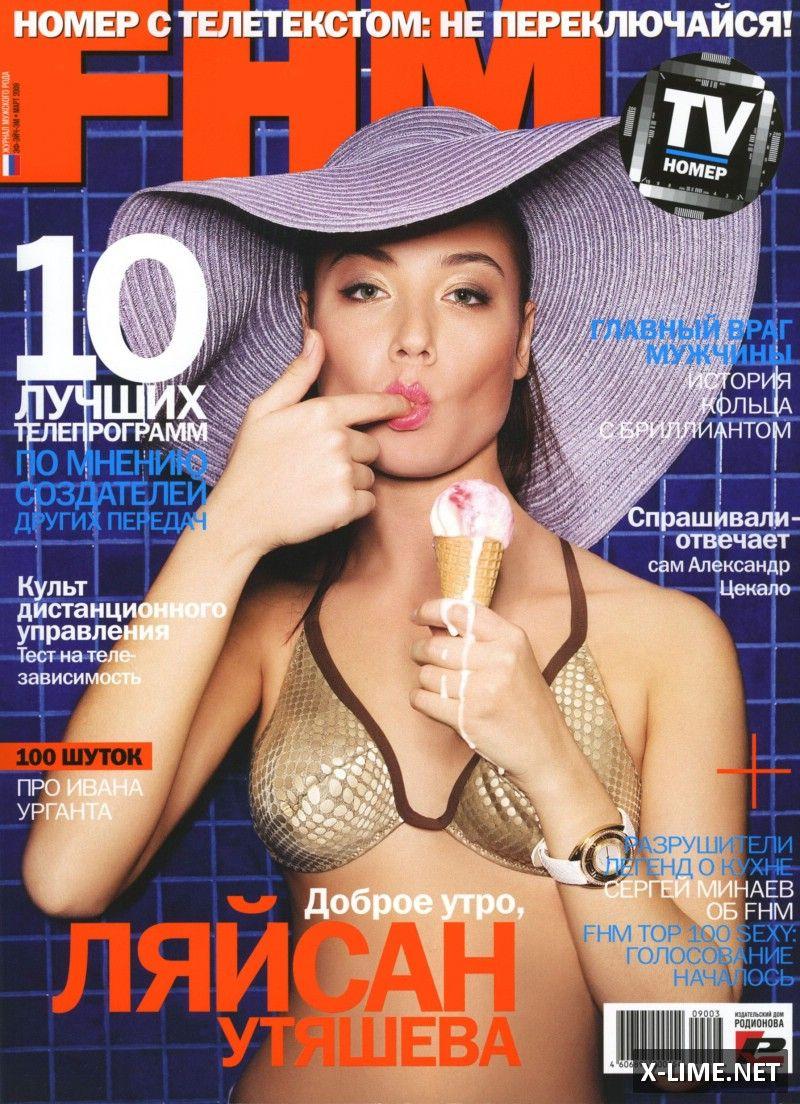 Голая Ляйсан Утяшева в эротической фотосессии FHM