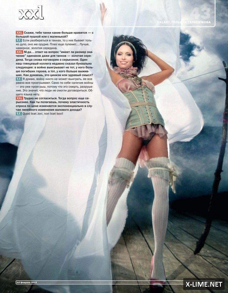 Голая Татьяна Герасимова в откровенной фотосессии XXL
