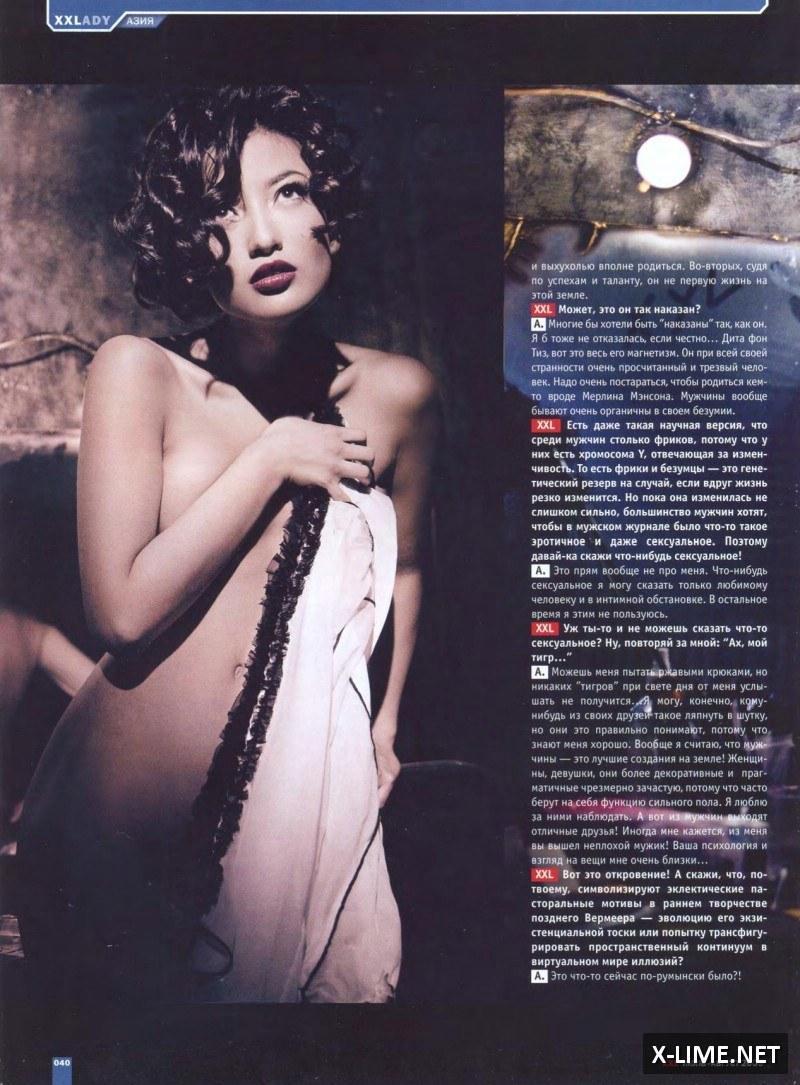 Голая VJ Азия в откровенной фотосессии журнала XXL