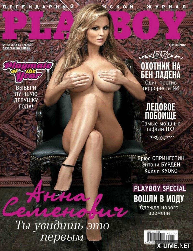 Голая Анна Семенович, откровенные фото в PLAYBOY