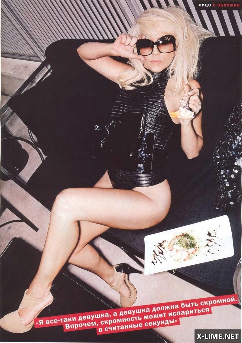 Голая Леди Гага в откровенной фотосессии FHM