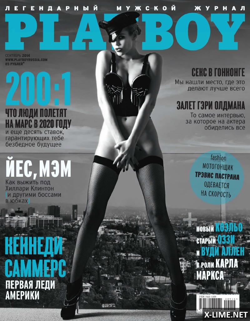 Голая Кеннеди Саммерс в эротической фотосессии PLAYBOY