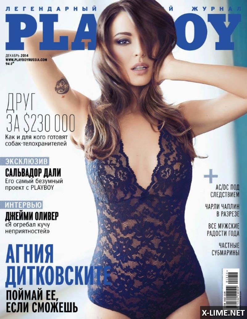 Голая Агния Дитковските в эротической фотосессии PLAYBOY