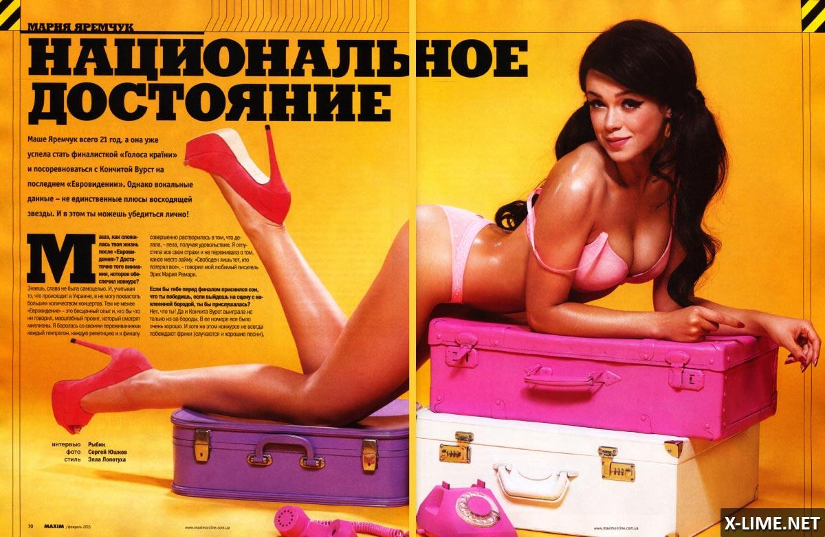 Голая Мария Яремчук, откровенные фото MAXIM