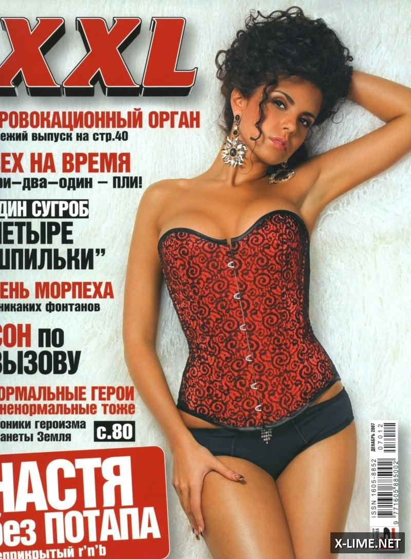 Голая Настя Каменских в эротической фотосессии журнала XXL